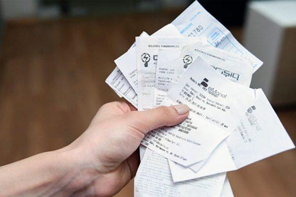 квитанции, чеки
